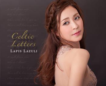 Lapis Lazuli Celtic Letters