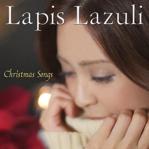 Lapis Lazuli(ラピスラズリ)Chiristmas Songs