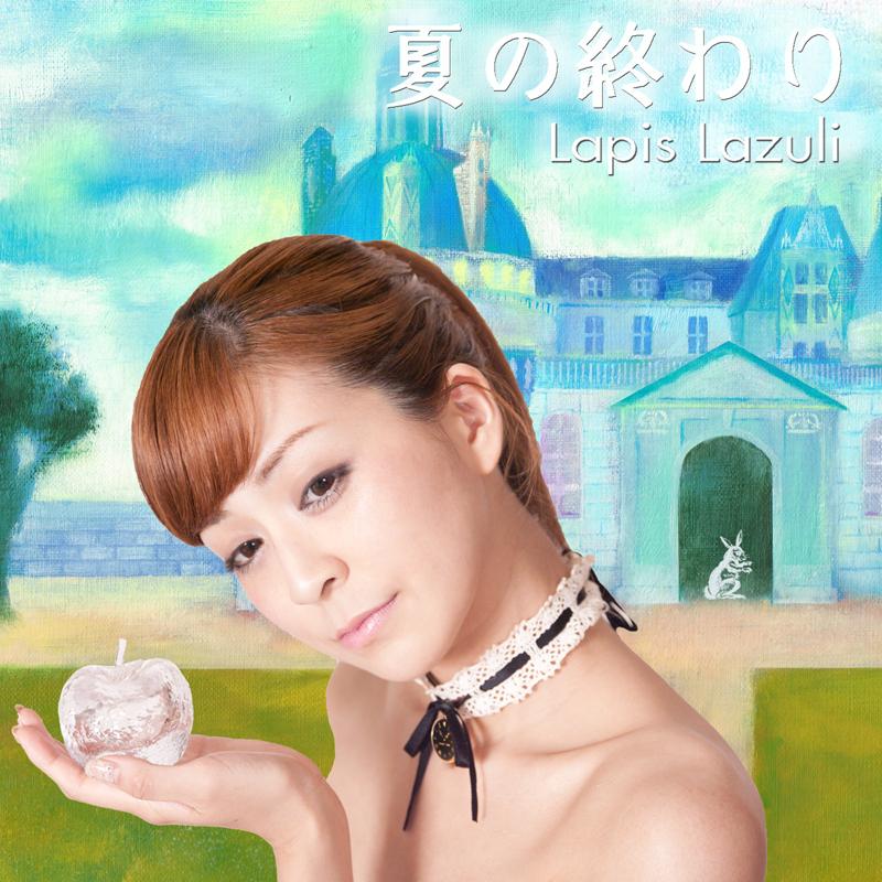 http://5roku.com/timepage/natsunoowarinew