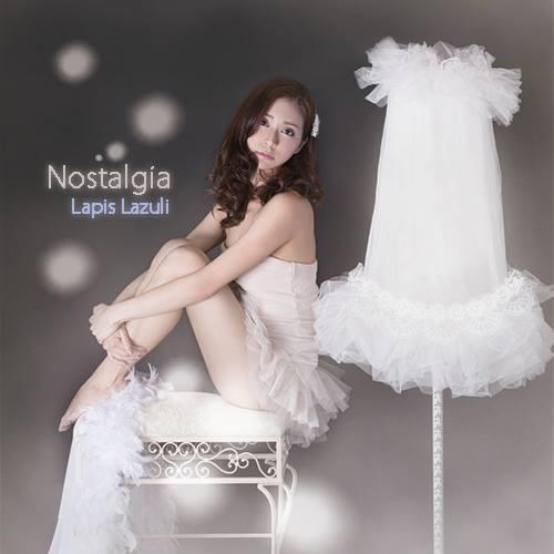 http://5roku.com/timepage/nostalgiacd