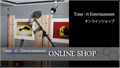 TimeArt Entertainment オンラインショップ