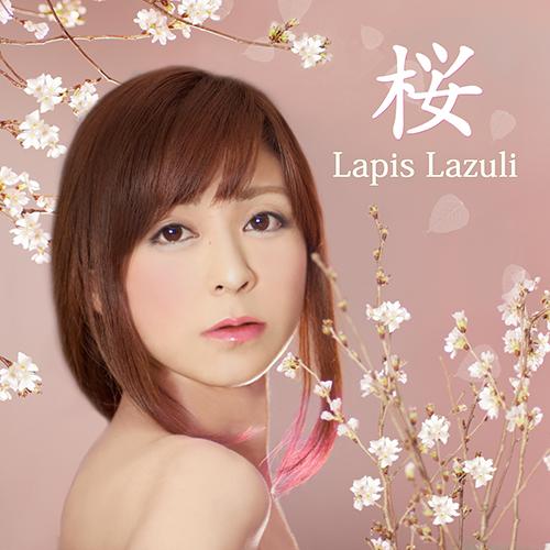 Lapis Lazuli(ラピスラズリ) 歌