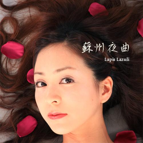http://5roku.com/timepage/soshuyakyoku