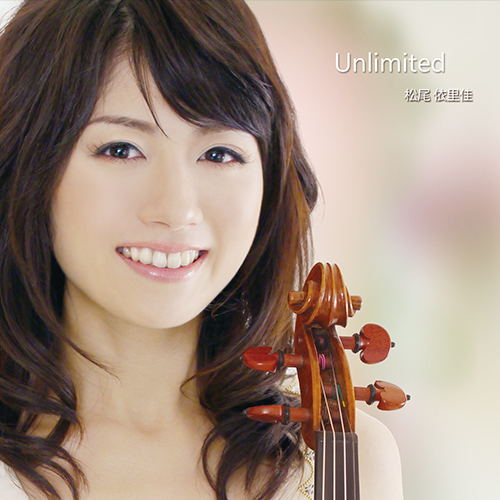 松尾 依里佳 『Unlimited』CD